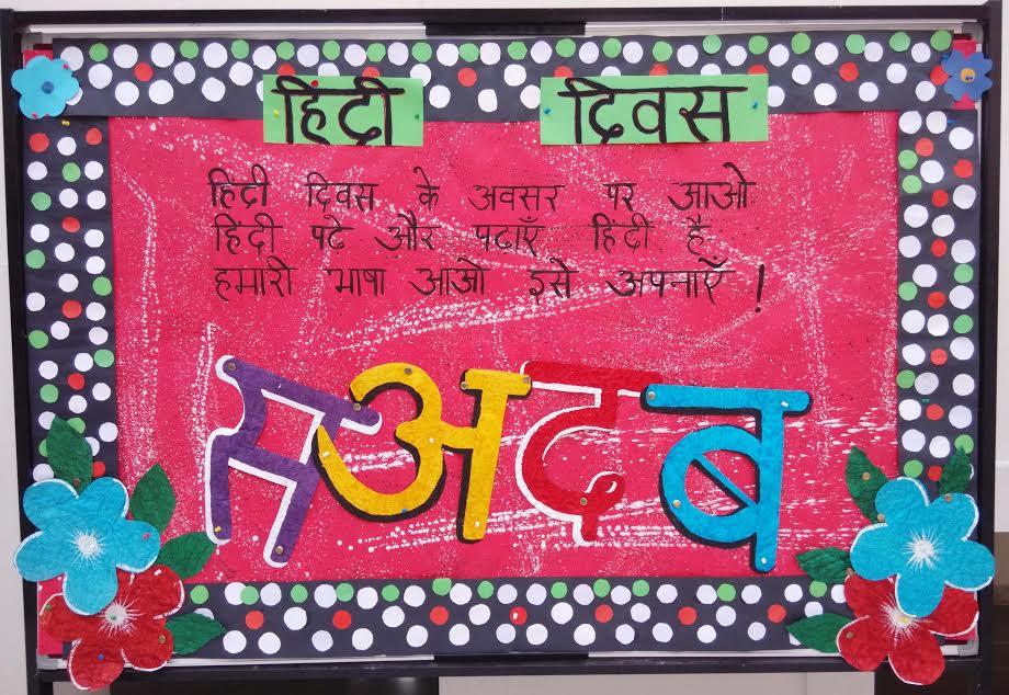 Welcome to Meerut Public School